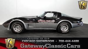 corvettes for sale in chicago area 1978 chevrolet corvette for sale carsforsale com