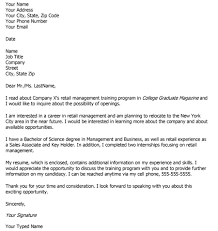 job letter of interest email email letter of interest for job
