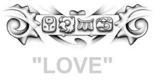 love mayan glyphs tattoo design b u20aa aztec tattoos u20aa aztec mayan