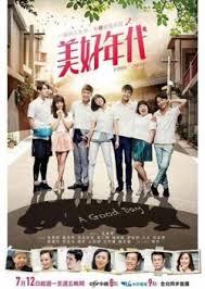 watch taiwanese drama and movies 2017 taiwanese drama free online