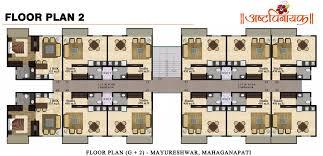 535 sq ft 1 bhk 1t apartment for sale in disha direct ashtavinayak