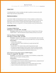 Free Resume For Customer Service Extraordinary Inspiration Skills To Put On A Resume For Customer