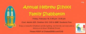hebrew shabbaton chabad of southwest broward