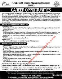 public health administration salary 07 31 17 al hamd jobs