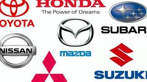 nissan logos japanese car brand auto cars