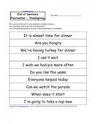 parts of a book worksheet kindergarten koogra