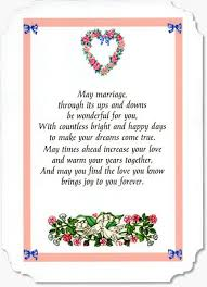 wedding card to wedding card sayings card design ideas