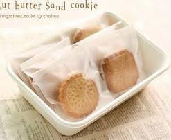 package cookies for gifts online wholesale distributors package