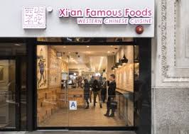 store cuisine xi an foods