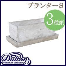 Concrete Rectangular Planter by Plank Rakuten Shop Rakuten Global Market Planter S Solid