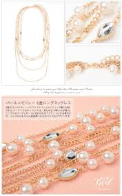dress shop rakuten global market 4 shining pearl and