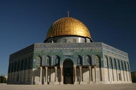 Dome Of Rock Interior Arc 231 Image Collection For Islam U2013 Jhennifer A Amundson Ph D
