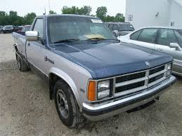 last year for dodge dakota 1989 dodge dakota was the truck we had prior to our current truck