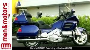 honda gl1800 goldwing review 2004 youtube