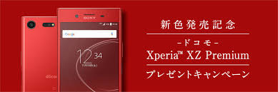 xperia xz premium gains new red color u2013 sony reconsidered