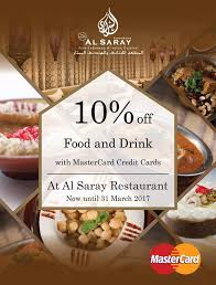 master cuisine master card credit card promotion al saray lebanese and