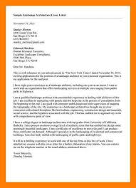 8 cover letter architecture self introduce
