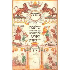a passover haggadah with to nature a passover haggadah otros libros religiosos