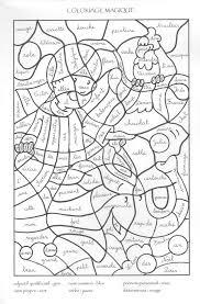 coloriage magique ce1 multiplication a imprimer coloriage enfants