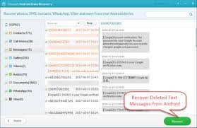 can you recover deleted text messages on android samsung sms recovery how to recover deleted text messages on