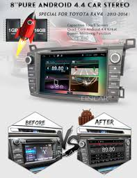 eincar online eincar quad core 8 inch 2 din android 4 4 kitkat