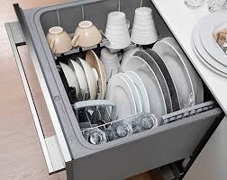 Fisher And Paykel Dishwasher Repair Service How To Unclog A Fisher U0026 Paykel Dishdrawer Drain Hunker