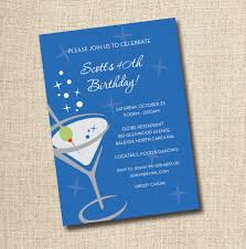 cocktail party invitations custom printable digital