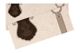 Islamic Wedding Card Wedding Card In Cream And Antique Golden