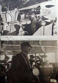 cuisine cagnarde blanche artistes divers ph front dai toa kensetsu gaho 1942 45
