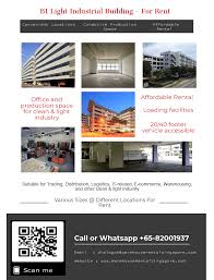 light industrial warehouse space singapore warehouse for rent hotline 65 82001937