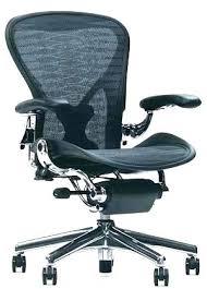 chaise ergonomique bureau fauteuil ergonomique bureau chaise ergonomique fauteuil bureau
