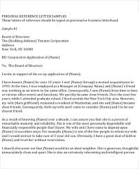 business reference letters business construction reference letter