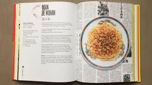 livre de cuisine asiatique nouilles d asie le livre référence sur les nouilles asiatiques