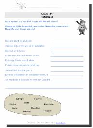 lese rechtschreibschwäche übungen arbeitsblatt vorschule lrs übungen kostenlose druckbare