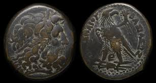 ancient resource ancient egyptian coins ptolemaic greek kings