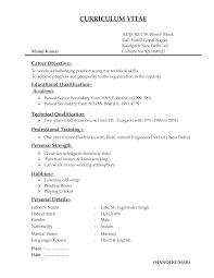 skills on resume example