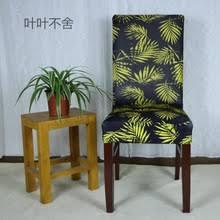 Armchair Protectors Popular Protective Sofa Covers Buy Cheap Protective Sofa Covers