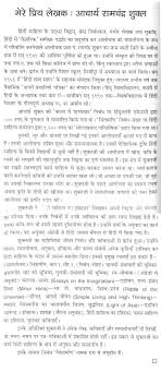 Custom Analysis Essay Writer Websites For Mba  Professional     mba admissions essay editing Essay Mba Essay Editing Mba Essay Writing  Service India Image Resume Template