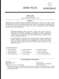Hr Analyst Resume Sample 100 Policy Analyst Resume Government Resume Examples Go