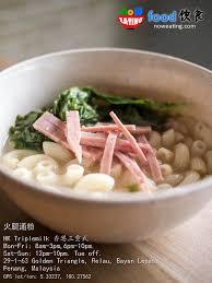 ik cuisine promotion hk triplemilk now