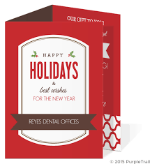 red and brown frame dental office christmas card tri fold