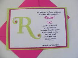 browsing tag invitation card template wahagent free printable