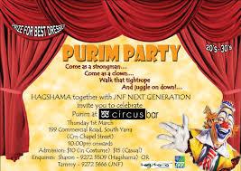 E Card Invite Lovable Party Purim Invitation E Card Idea With Colorful Pic Plus