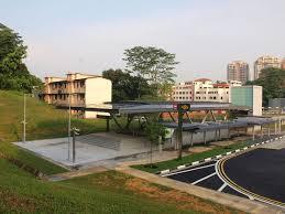 Singapore Botanic Gardens Mrt by Caldecott Mrt Station Wikipedia