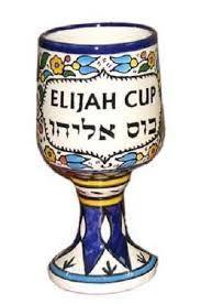 seder cup 1 x ceramic passover cup elijah 7 kitchen