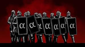in defense of alpha