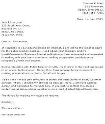 pr cover letter of interest