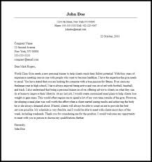 personal fitness trainer cover letter