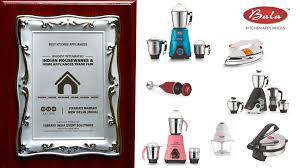 bala kitchen appliances google