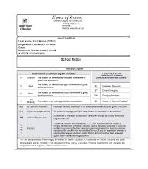homeschool report card template free download pdf homeschool